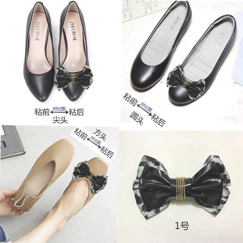 鞋子上的粘花配饰鞋扣装饰女鞋配件鞋面蝴蝶结饰品百搭黑色鞋饰