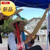 彝族葫芦笙傈僳族葫e芦笙云南民间乐器葫芦笙