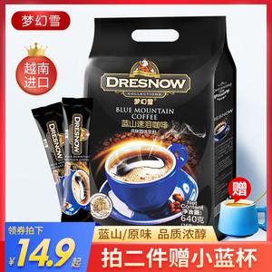 领25元券购买梦幻雪越南进口蓝山咖啡速溶咖啡粉