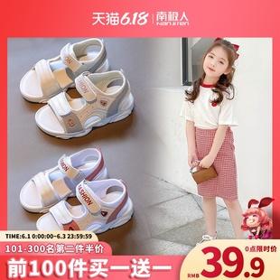 南极人女童凉鞋儿童2020年夏季新款时尚软底男童宝宝夏天沙滩鞋子