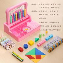 款计数器小棒小学生儿童九行2合1教具学具盒数学数数棒幼儿算术。