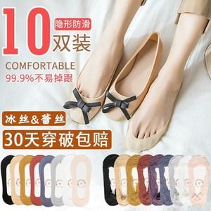 蕾丝船袜女浅口隐形薄款硅胶防滑袜底夏季袜套冰丝袜子女夏天袜。
