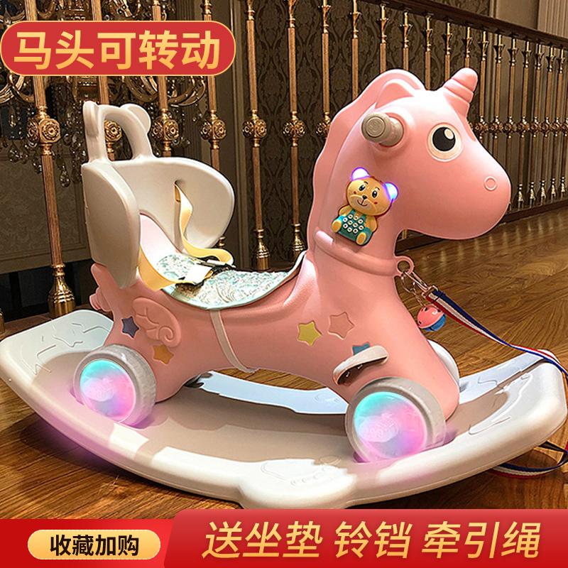 Лошадки-качалки для детей Артикул 606338065604
