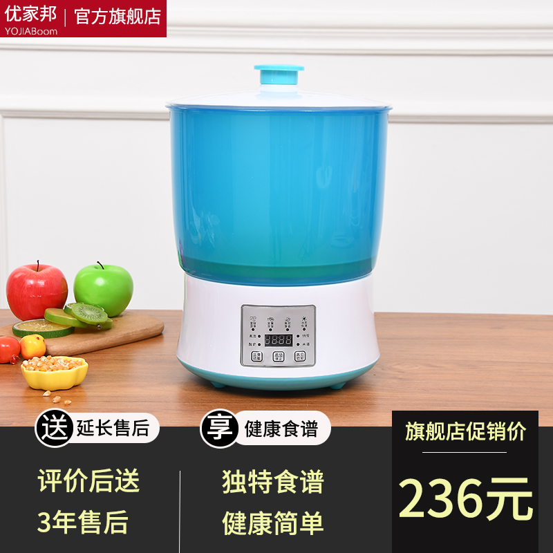 household Bean sprout machine