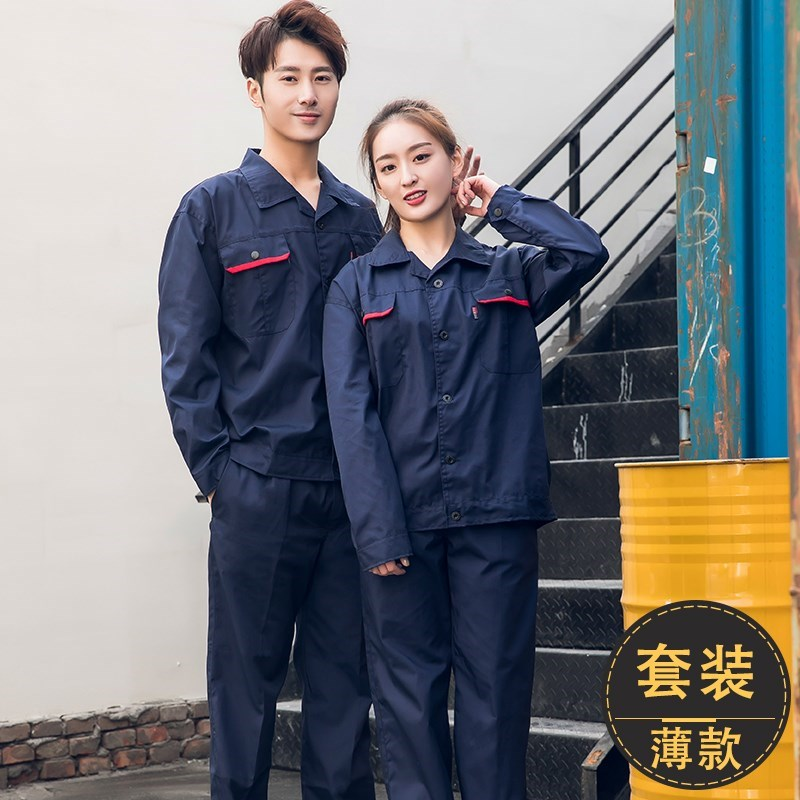 Work clothes suit mens short sleeve summer long sleeve thin mechanical auto repair labor protection clothing engineering clothing uniform uniform construction site
