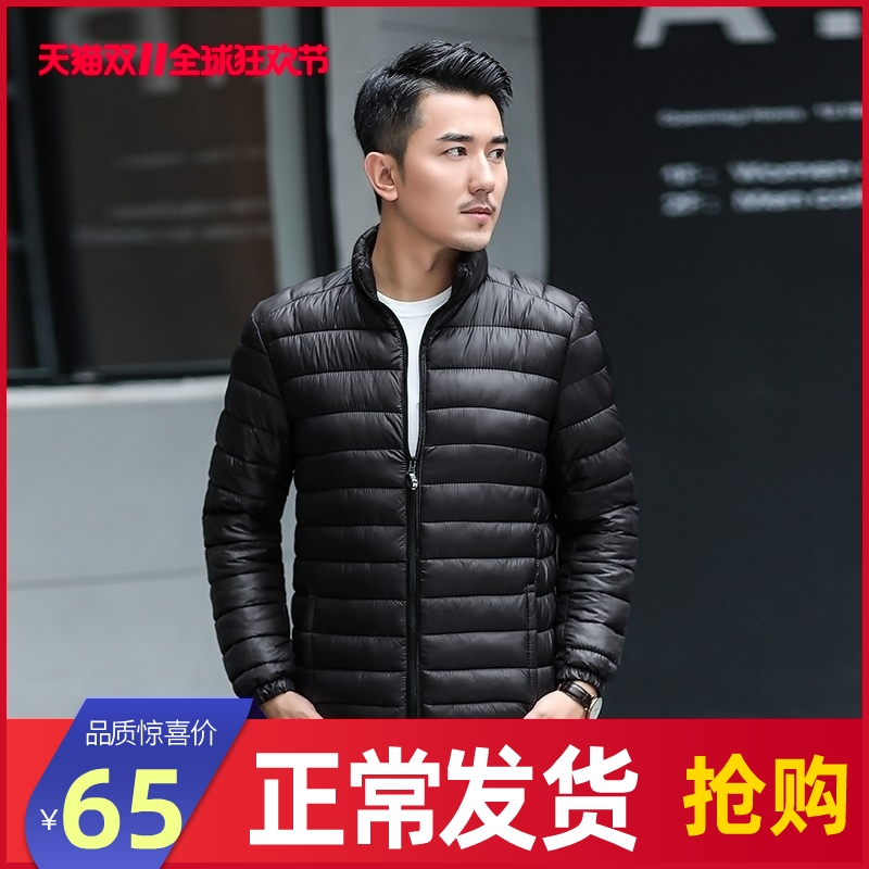 Warm winter mens cotton padded jacket short light cotton padded jacket stand collar slim cotton suit mens jacket tooling