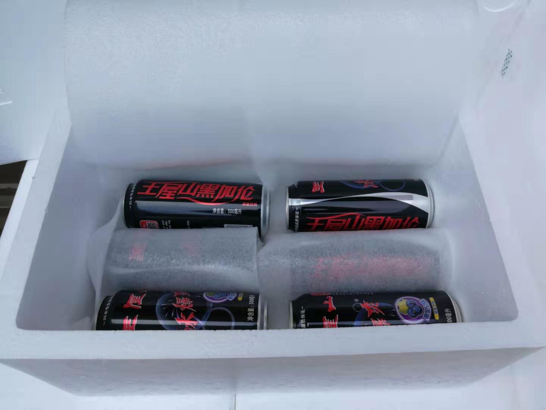 王屋山冰爆爽济源老厂黑加仑味碳酸饮料大罐500ml*12罐 整件包邮