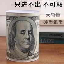储钱罐纸钱人民钱可以放硬钱从充蓄罐大容量创意大人用招财猫摆件