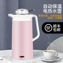 享乐通电热烧水壶保温一体智能全自动家用恒温学生宿舍不锈钢水壶