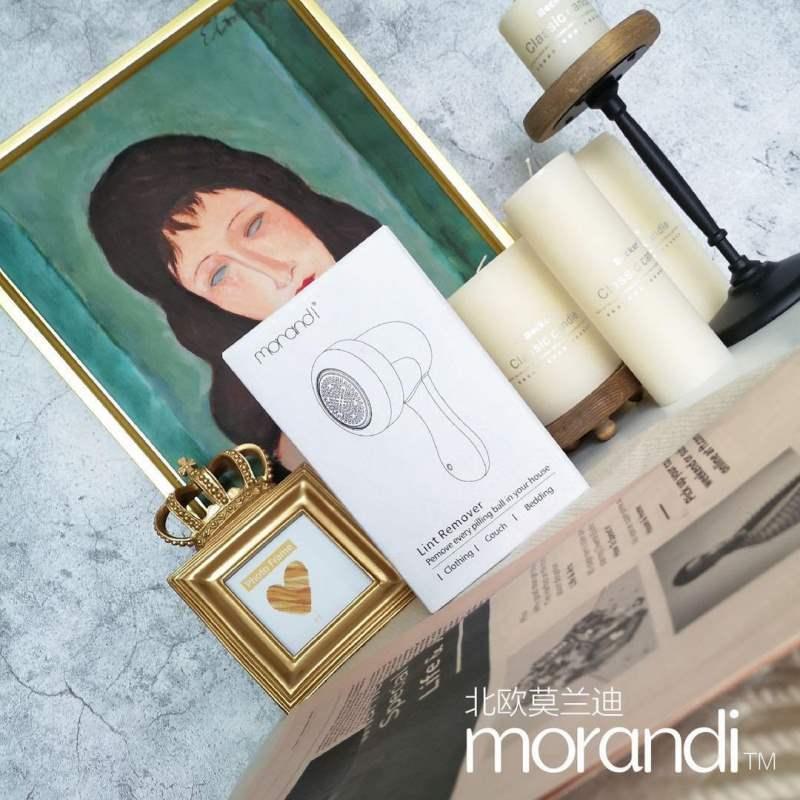 Clothing and fabric machine Nordic Morandi shaving machine new home pilling shaving machine