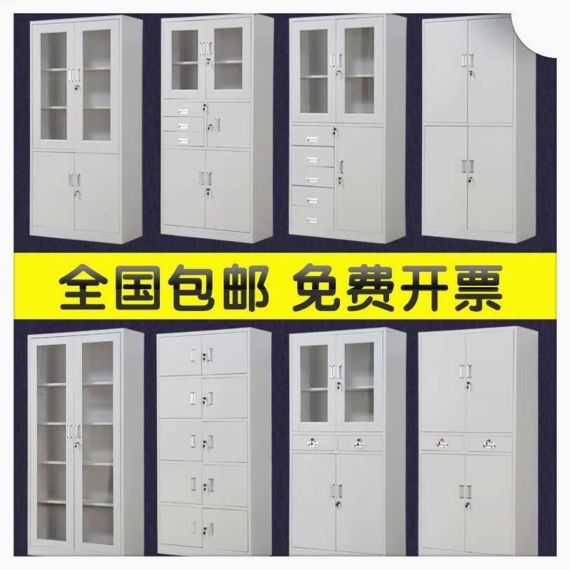 Офисные шкафы для документов Артикул 619996125065