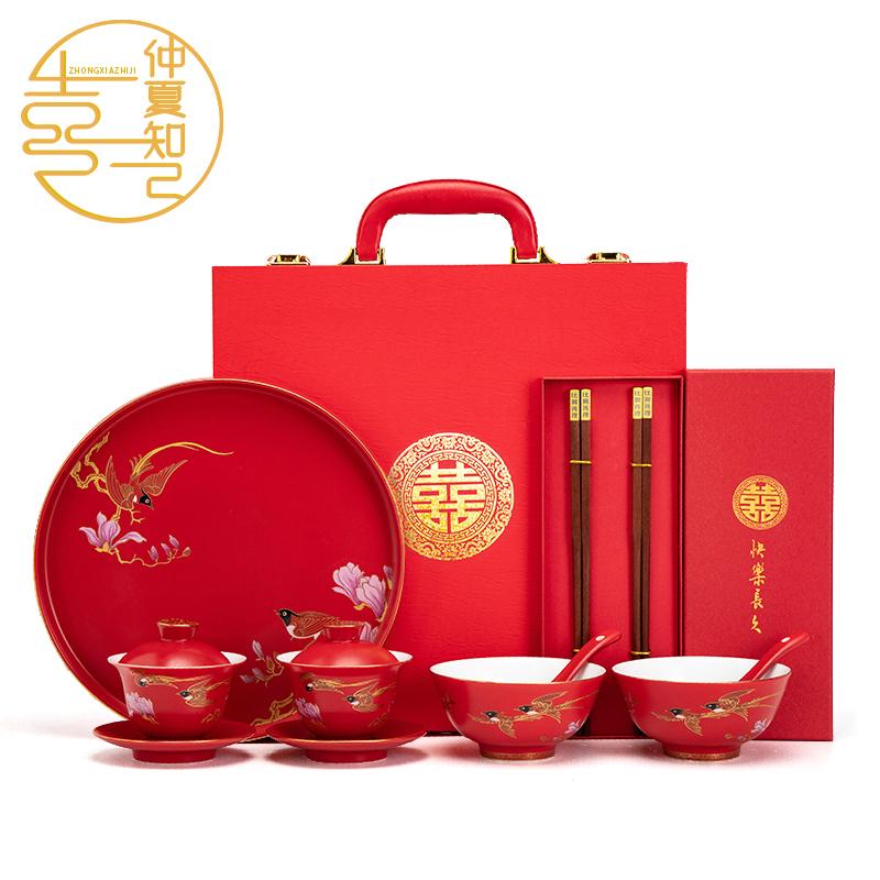 结婚碗筷套装一对敬茶杯陶瓷喜碗喜杯喜筷婚礼盒礼物婚庆用品大全