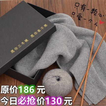 手工毛线diy羊绒线织围巾线团织送男朋友手织自织围巾围脖材料包