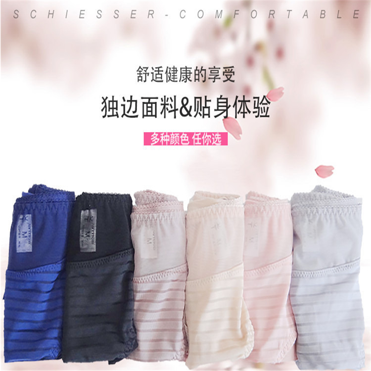 New thin seamless large fattening medium high low waist cotton interior solid color breathable womens triangle shorts underpants