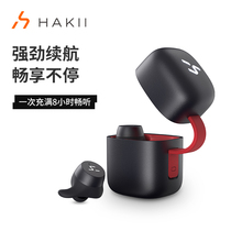 Hakii G1 Pro real wireless Bluetooth headset single and dual ear in ear sports running Apple Android universal