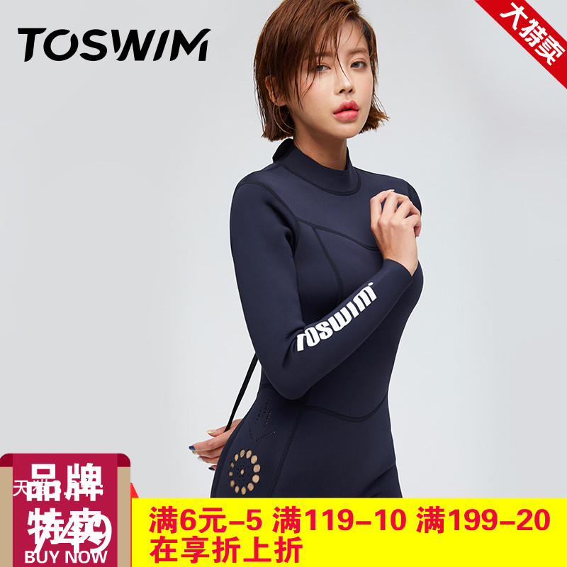 Toswim womens Surf Beach diving suit 3mm thickness quick drying swimsuit jellyfish suit snorkeling one piece wet suit