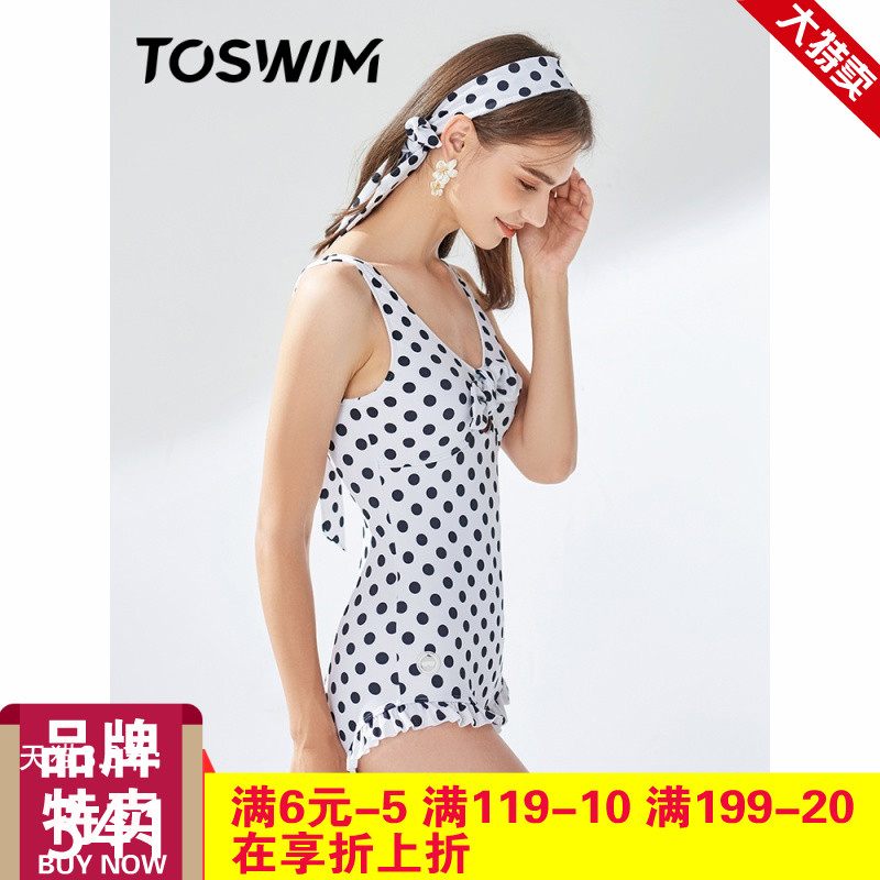 Toswim one piece swimsuit womens wave point cover belly show thin sexy open back student hot spring swimsuit 2020 NEW