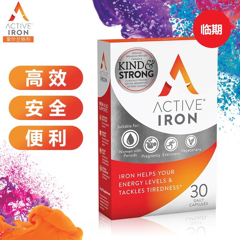Active iron Irish active iron capsule for invigorating qi and blood anemia