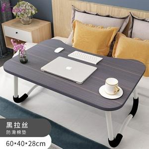 可以在床上写的小桌子学生落地可折叠写字飘窗桌作业桌懒人床用