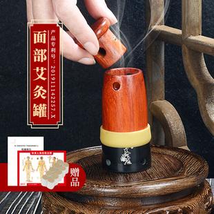 善缘居砭石温灸仪艾灸罐家用面部按摩罐提拉拨筋器美容器具价格