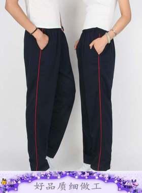 2020促销一条细红线校裤初中高中小学生蓝色校服裤子男女一条杠裤