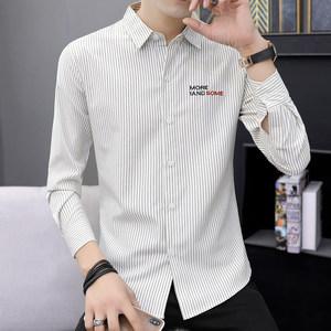 秋季男装长袖衬衫韩版翻领细条纹百搭打底衫青年薄款休闲职业衬衣