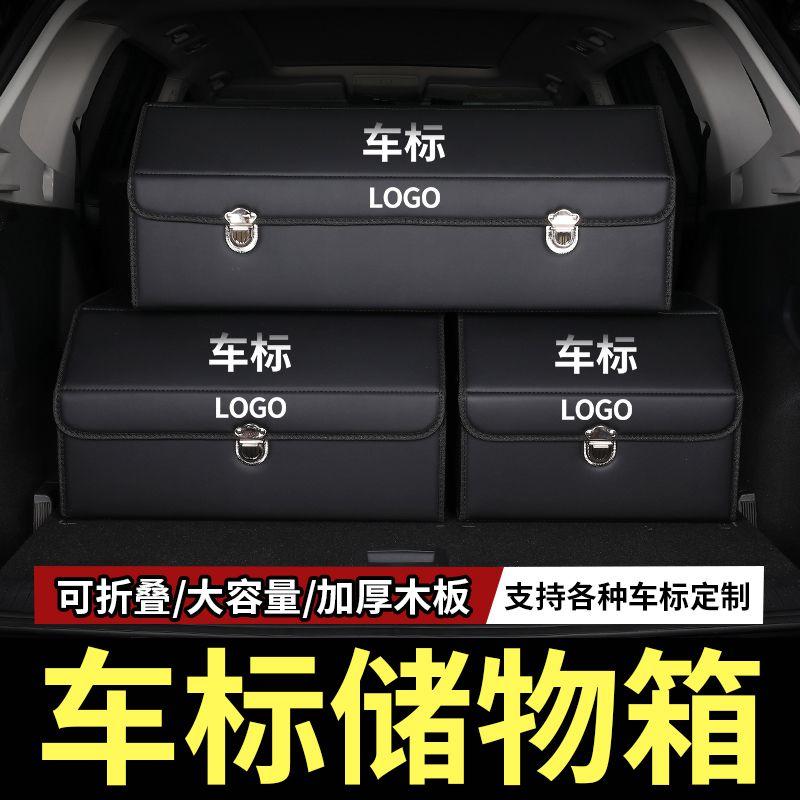 若邪尖趣汽车用品汽车后备箱收纳箱大容量便携可折叠车载储物箱