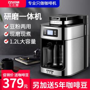 咖啡机研磨一体家用全自动小型现磨速溶带研磨美式滴漏式煮咖啡壶