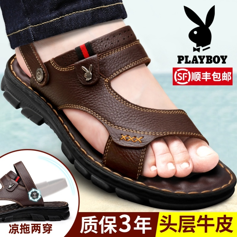 Playboy sandals men 2020 summer new mens leather middle-aged and old dad sandals leisure beach sandals