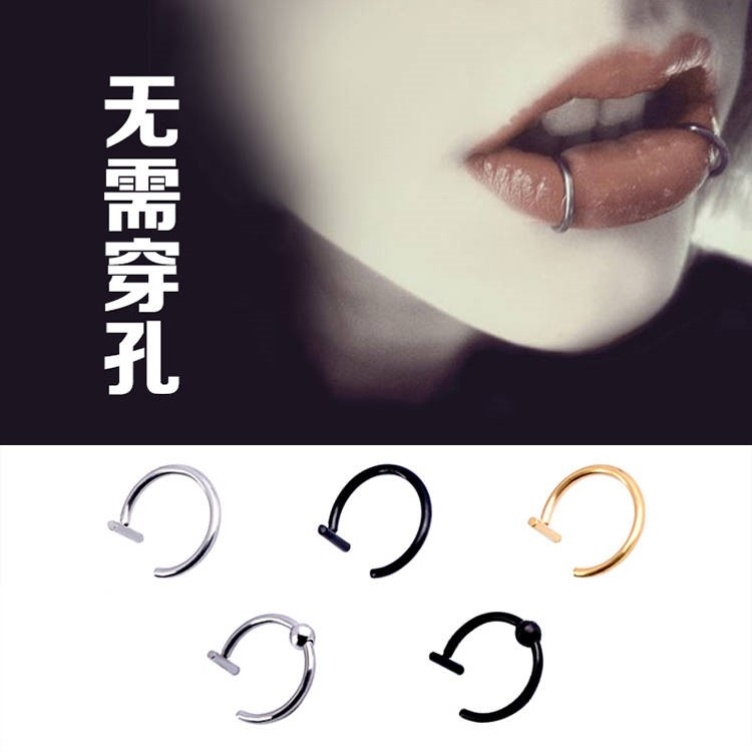 Perforated Korean double use makeup lip trend mixed clip nose nail women lip nail false no hole personality does not fade