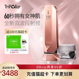 Tripollar stop X新品家用射频脸部紧致去法令纹童颜机电子美容仪图片