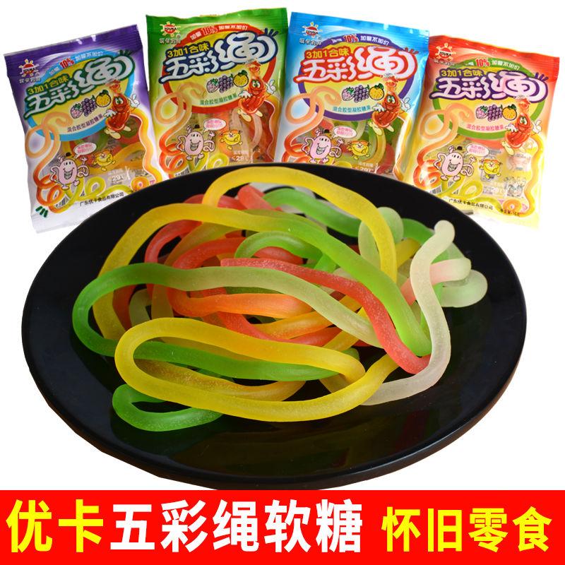 五彩绳软糖果趣味糖橡皮糖Q糖儿童怀旧小零食水果五彩绳糖果