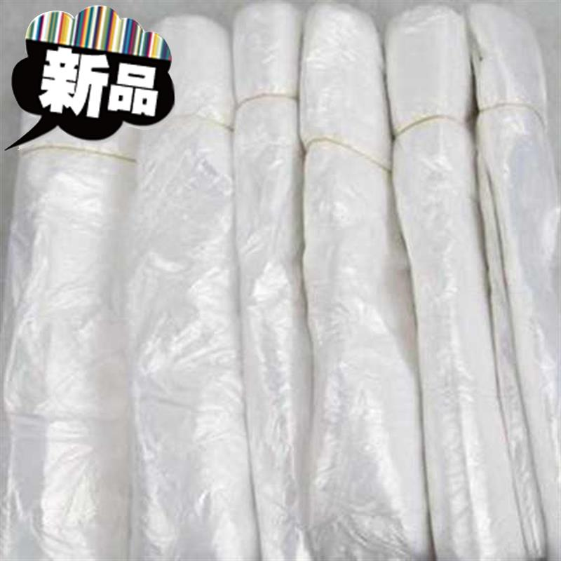 Mineral water big barrel water outer packing bag 18g.9l pure water barrel outer packing film bag