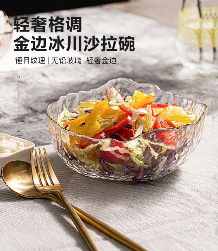 锤纹金边沙拉碗玻璃碗单个北欧水果盆料理甜品碗日式碗盘汤碗面碗