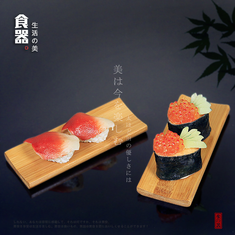 寿司板竹制寿司托盘日韩料理凳木质寿司台木板凳日式餐具寿司盛台