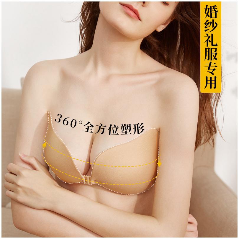 胸贴女婚纱用聚拢上托加厚小胸专用乳贴吊带隐形文胸大胸Nubra夏