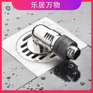 洗衣機地漏蓋板專用接頭兩用防臭蓋排水管防反水溢水下水管道三通