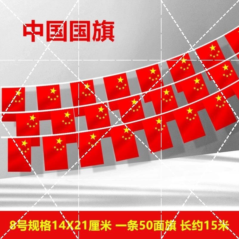 旗杆车载轿车中国汽车手挥小红旗