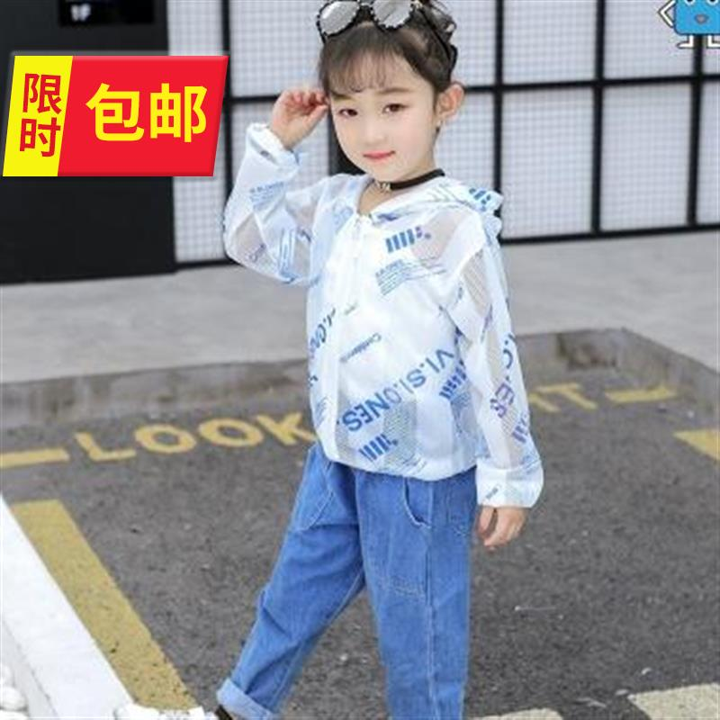 Summer 2020 C season lightweight childrens sun proof clothing thin x breathable Girls Hooded summer coat air conditioning top boutique