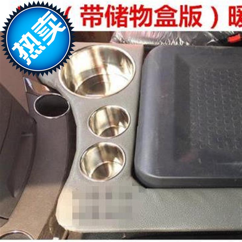 J6 Jiefang interior decoration decoration free L j6p storage box for semi-trailer