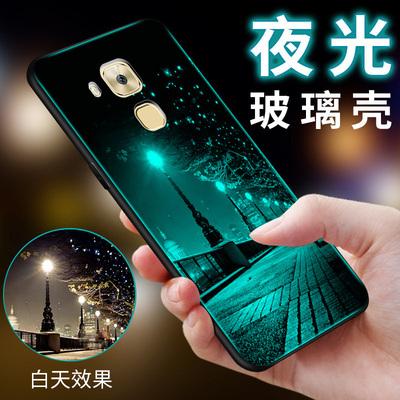 华为麦芒5手机壳MLA-AL10玻璃G9plus夜光5.5寸硅胶防摔Huawei麦茫5个性时尚hw卖忙5潮男g9pius女款AI10保护套