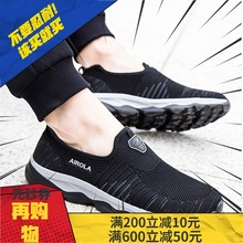 Easy, comfortable, light and tiring foot walking, non-slippery, easy to wear old dad's men's shoes without shoelaces