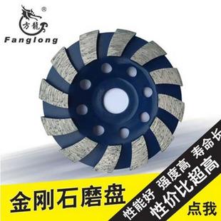 金刚石碗磨片125mm 磨轮磨盘 大理石磨片 厂家直发 质量保证