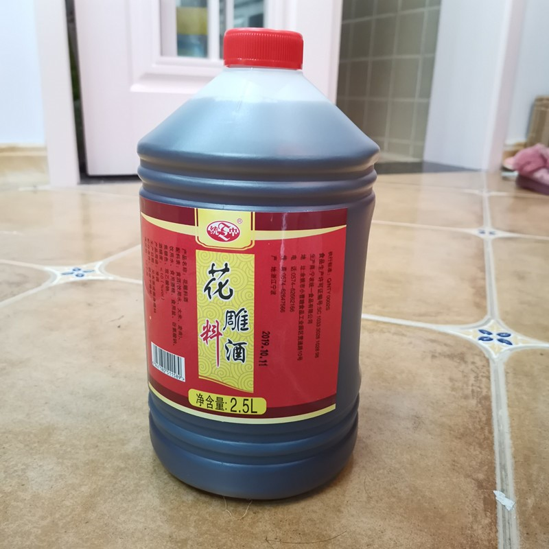 Shaoxing cooking wine cooking vegetables rice wine cooking wine home kitchen Fried Cauliflower carving cooking wine home seasoning barrel 2.5L