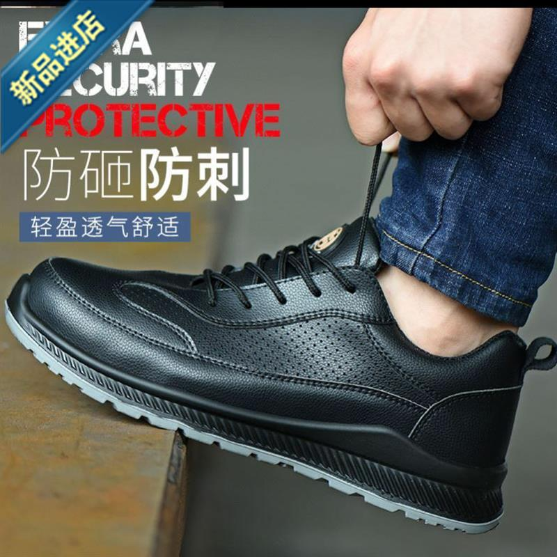 劳保鞋防雨减震铁屑3橡胶防电化工塑钢防护中高帮防腐运动型电工