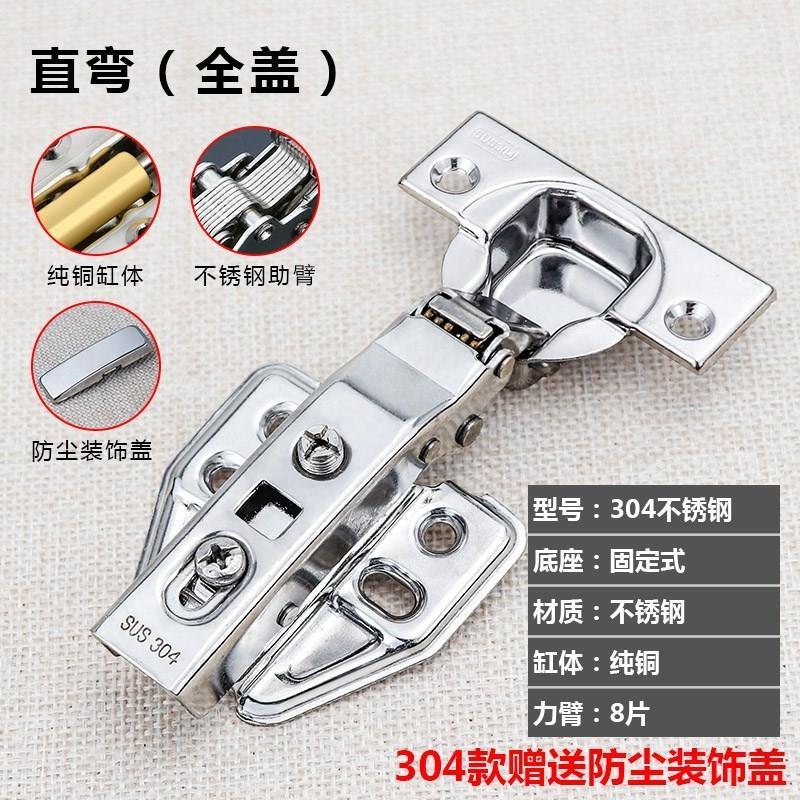 衣柜门大弯缓冲铰链半盖家具按压式壁柜床合叶打孔加宽阻002806