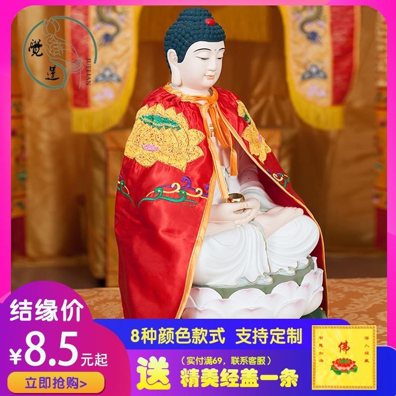 Статуи идолов Артикул 618433526800