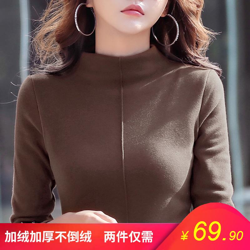 [2件69.9] 加绒加厚打底衫女秋冬半高领长袖韩版修身内搭保暖上衣