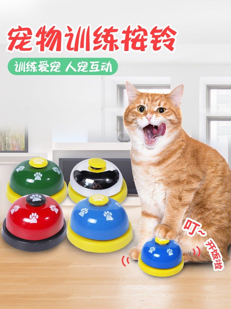 Hand bell Shanghai interactive cat and Dog Toy Teddy Golden Bell dog footprint bell pet bell ringer