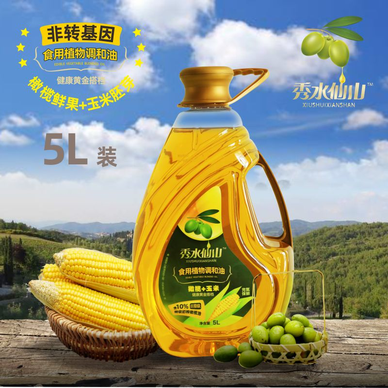 Non transgenic physical cold pressed household cooking oil 5L